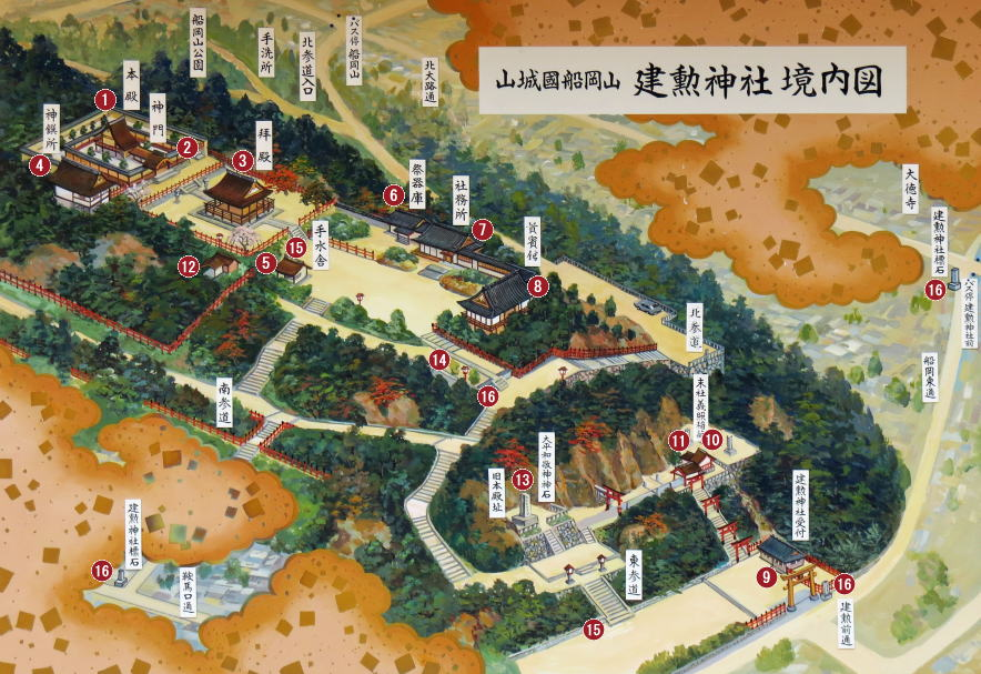 Precinct Guide Kenkun Shrine|kyoto
